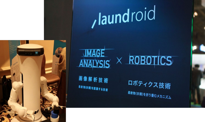 The emotional appeal of technology showcased at CES - laundroid